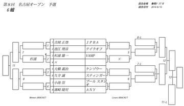 06-haruoka.jpg
