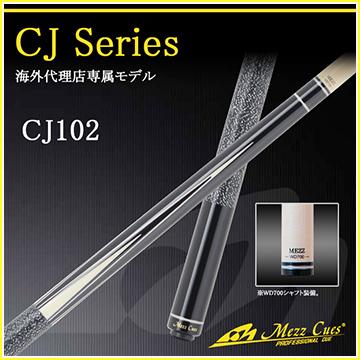 150206mezz_CJ102.jpg