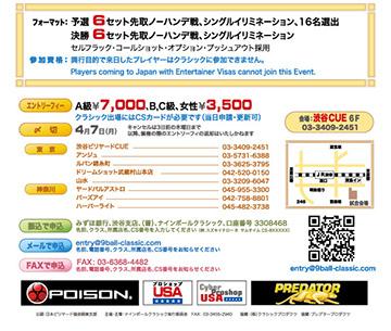 2014_04_13-9c-under.jpg