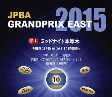 2015020804274003d-top.jpg