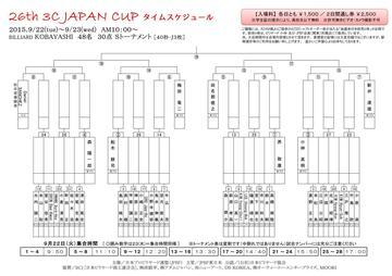 2015_JAPAN_3_01.jpg