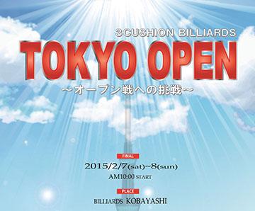 2015_TOKYO-top.jpg