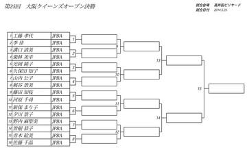 25-final.jpg