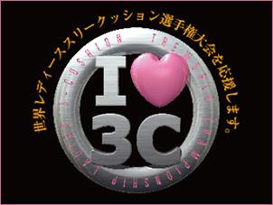 3cl-logo.jpg
