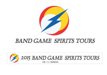 BAND SPITITS TOURS PDF_01.jpg
