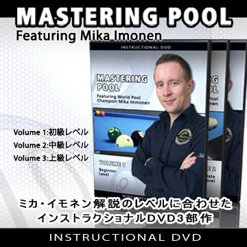DVD_mastering_pool360.jpg