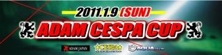 セスパカップ2011バナー720.jpg