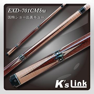 EXD-701CMSw360.jpg
