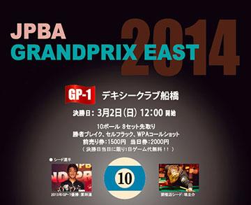 GP-1_A4-top.jpg