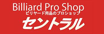 central-logo.jpg