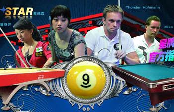 china2010.jpg