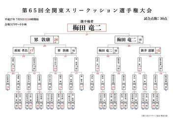 final_01.jpg
