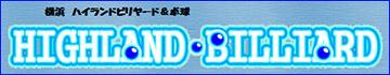 hiland-logo.jpg
