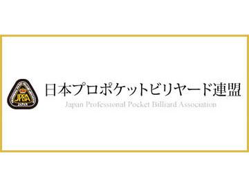 jpba-logo-2014.jpg
