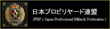 jpbf-logo.jpg