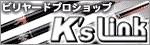 K's Link