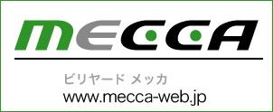 mecca_hometop2012.jpg