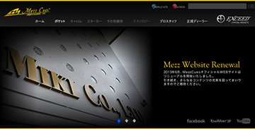 mezz-top-361.jpg