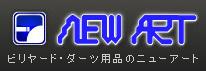 newart-logo.jpg