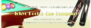 tpcc2008.jpg