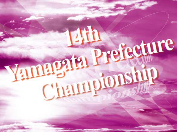 yamagata-1.jpg