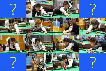 12-member.jpg