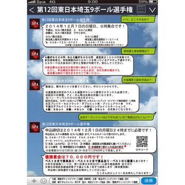12-saitama-2100.jpg