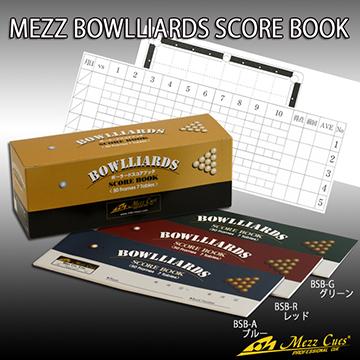 150724bowlliard score book.jpg