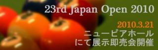 2010-japan-open.jpg