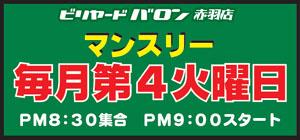 2010_month_NEW-300.jpg