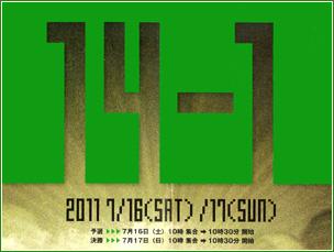 2011-14-1.jpg