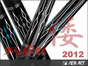 2012.12.11.jpg