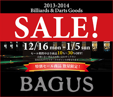 2013-sale-bagus360.jpg