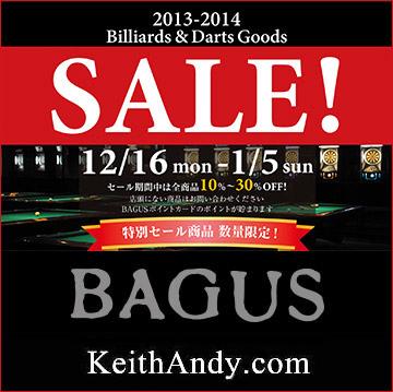 2013-sale-bagus360keith.jpg