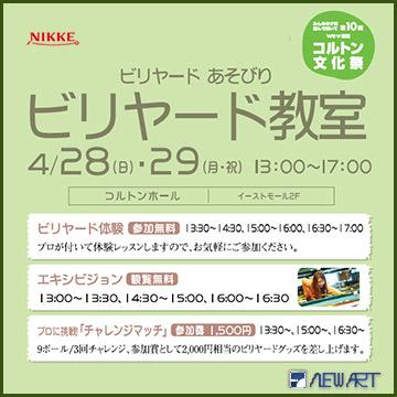 2013.4.23.jpg