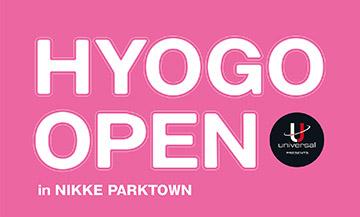 2014-hyogo-poster-top.jpg