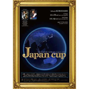 2014 JAPAN.jpg