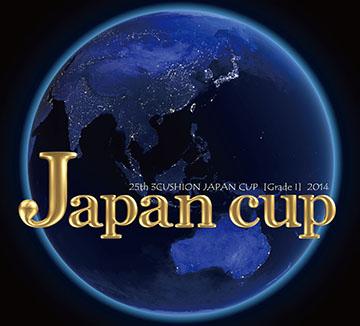 2014 JAPAN-top.jpg