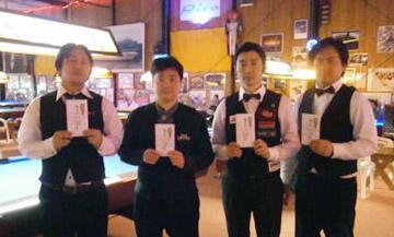 2014東日本千葉5位タイ.jpg