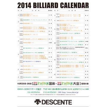 2014_schedule.jpg