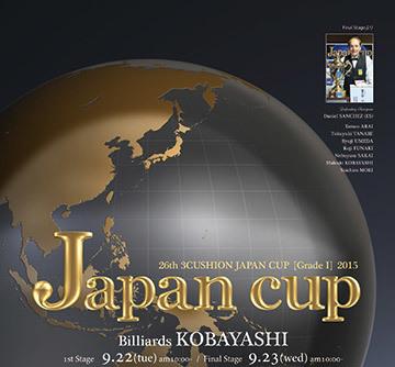 2015-JAPAN-CUP-top.jpg
