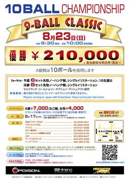 2015_08_23.jpg