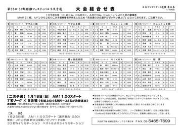 2015_FESTA_4_01.jpg