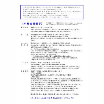 2015_TOKYO_02.jpg