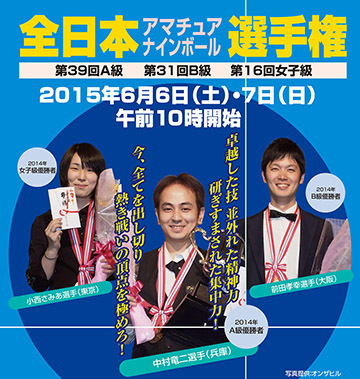 2015ama9_01p-360.jpg