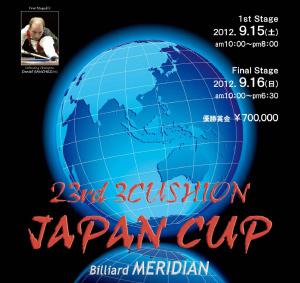 23rd-JAPAN.jpg