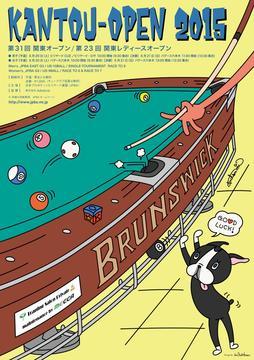 31-kanto-poster_01.jpg