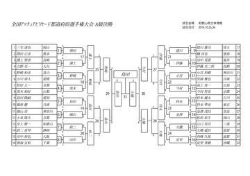 A-Final_01.jpg