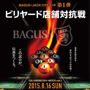 BAGUS-JACK_top.jpg