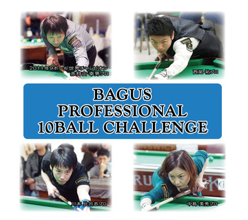 BAGUS-PRO-10BALL-CHALLENGE2-a.jpg